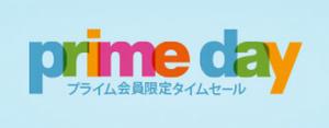 Amazon.co.jp   通販 - ファッション、家電から食品まで【通常配送無料】